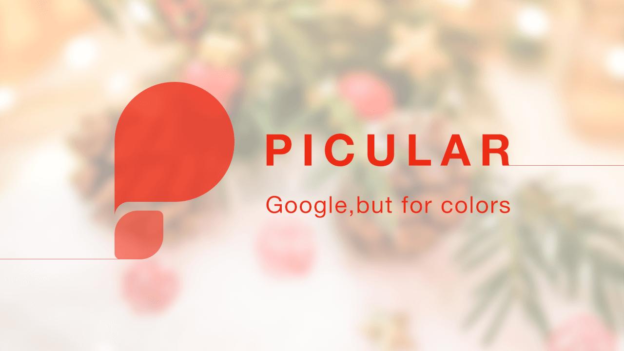 色彩界的 Google,一个关键词找到你想要的色彩