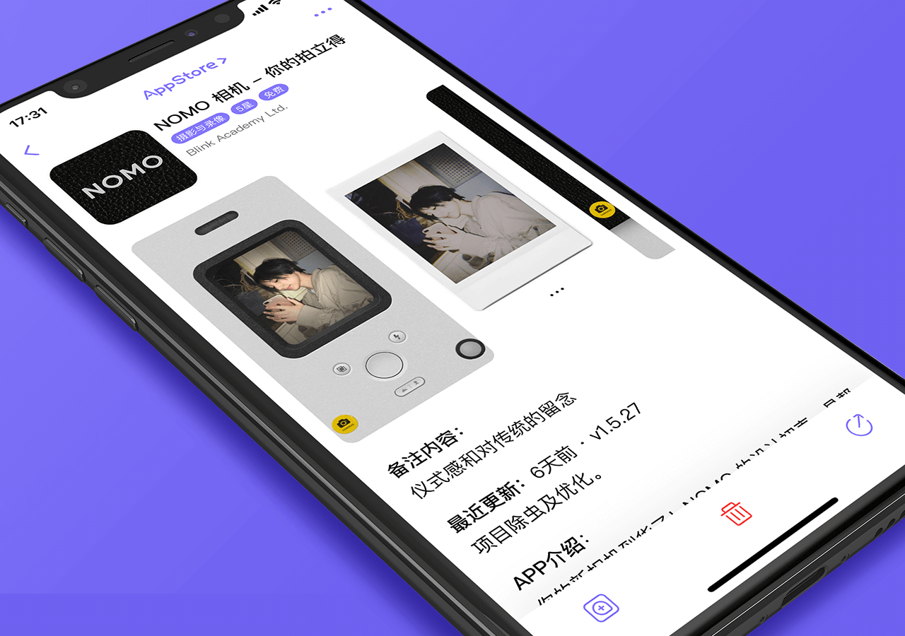PutApp - 第三方 App Store 心愿单,帮你收集喜欢的应用[iPhone/iPad] 5